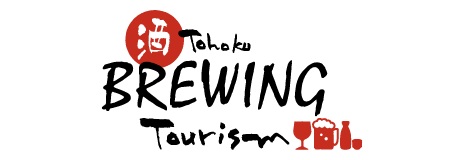 Tohoku Brewing Tourism
