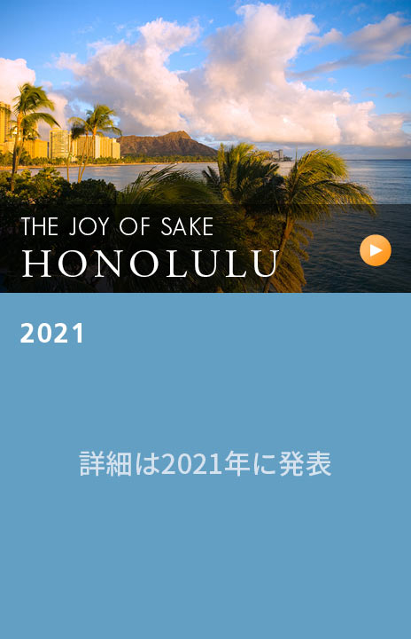 The Joy of Sake Honolulu